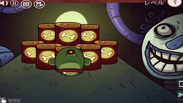 Trollface Quest VideoGames