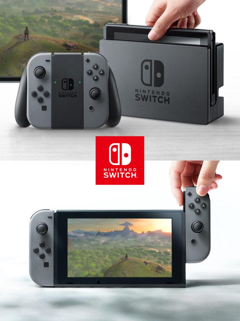 nintendo-switch ニンテンドースイッチ