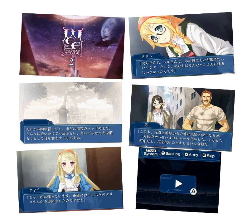WORLD END ECONOMiCA Episode.2