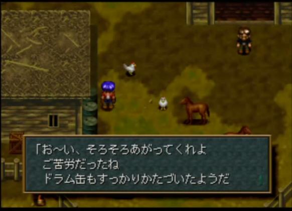 ワイルドアームズ WILD ARMS RPG ゲーム