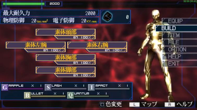 煉獄弐 アクション ゲーム