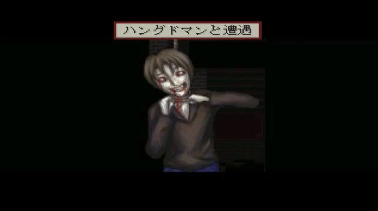 Lost Maria 名もなき花 無料ホラーゲーム RPG