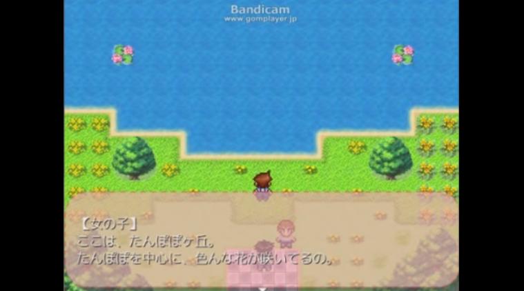 『Re:Kinder』 無料 サバイバルホラー RPG