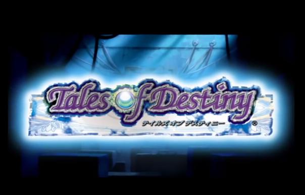 テイルズ オブ デスティニー ゲーム