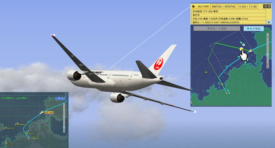 ぼくは航空管制官4 福岡