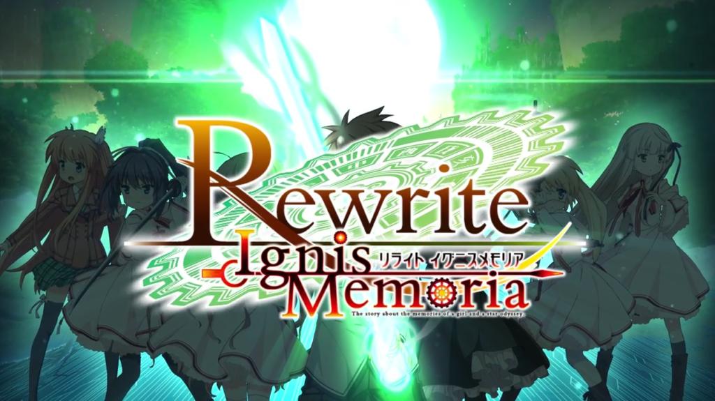 Rewrite IgnisMemoria