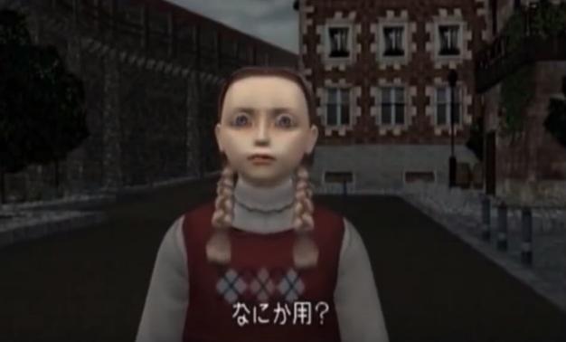 シャドウ オブ メモリーズ ゲーム ミステリー ホラー