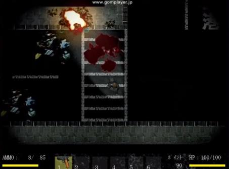 Blood Of Hell 無料 ホラーゲーム ガンアクション