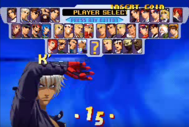 THE KING OF FIGHTERS '2000(ザ・キング・オブ・ファイターズ)
