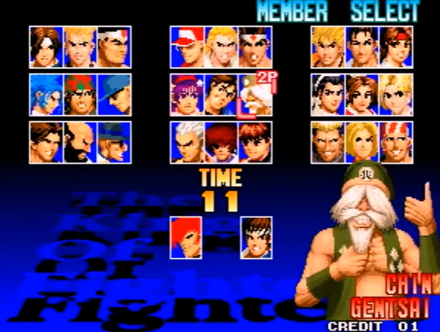 THE KING OF FIGHTERS '97(ザ・キング・オブ・ファイターズ)
