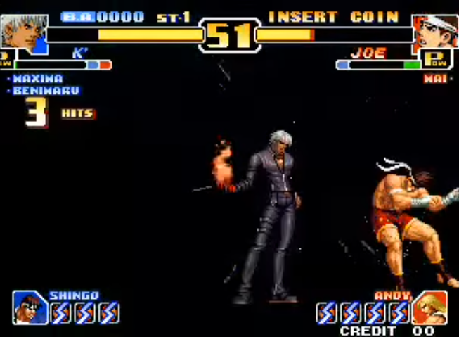 THE KING OF FIGHTERS '99(ザ・キング・オブ・ファイターズ)