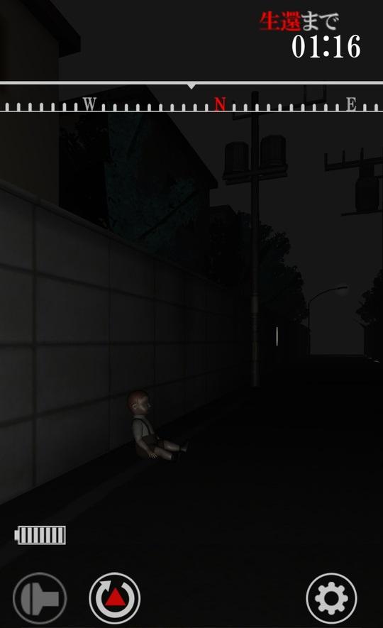 呪いのホラーゲーム:友引道路