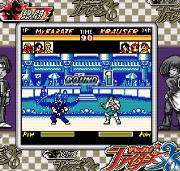熱闘THE KING OF FIGHTERS '96(ザ・キング・オブ・ファイターズ)
