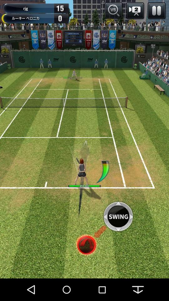 アルティメットテニス