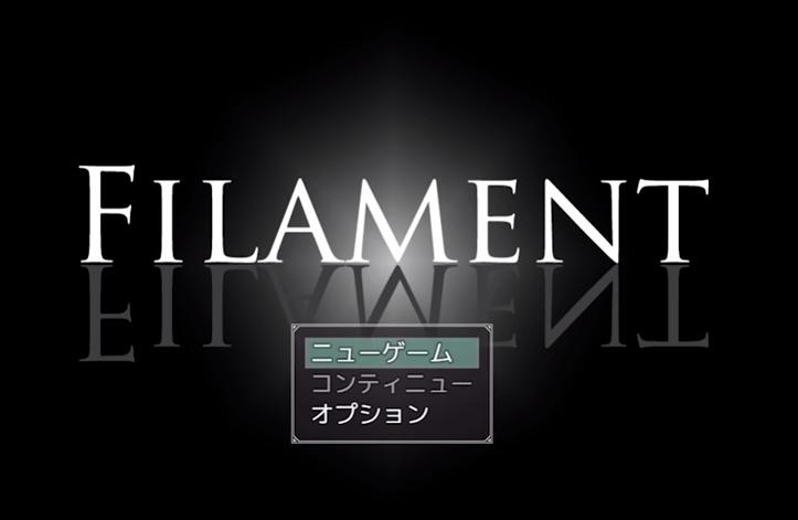 FILAMENT ホラーゲーム 無料