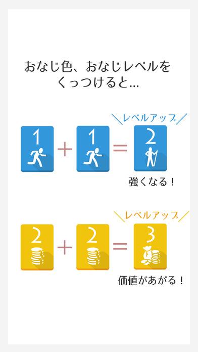 中毒パズル レベルス+