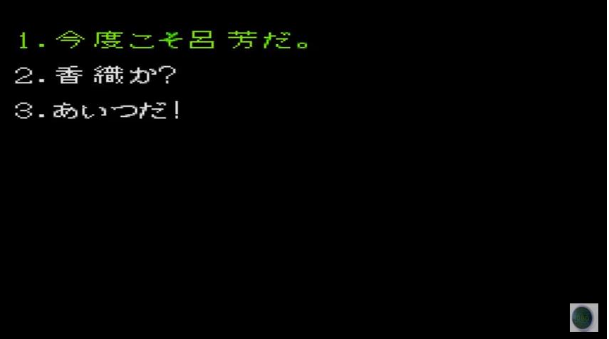 月面のアヌビス ゲーム