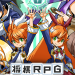『将棋RPG つめつめロード』斬新!日本将棋連盟が公認!