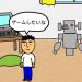『イチローくんの日曜日』これはいいバカゲー。ロボットを作って悪と戦うゆるいバトルゲーム