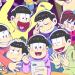 『おそ松さんはちゃめちゃパーティー!』大人気の六つ子のゲーム集!カードも集められるよ!