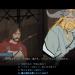 ヴァイキング時代の北欧神話が舞台『The Banner Saga (バナーサーガ)』
