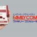 ファミコンゲームが30種類収録!「ニンテンドークラシックミニ ファミリーコンピューター」