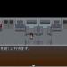 『カノウセイ』電車内の絶望!高難易度の無料ホラーゲーム