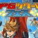 簡単ゲーム作成ツールの「RPGツクールフェス」で作って遊んで共有しちゃおう!