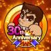 「くにおくん熱血コンプリート ファミコン編」でシリーズ11作品のゲームが遊べるってよ!