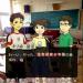 無料ホラーゲーム『怪奇探索少年隊』で小学生3人が学校の怪談に挑む!