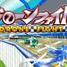 「ドローンファイト」空を駆け抜ける爽快レースゲーム!