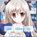 『Friend to Lover ~フレラバ~』新たなイベントを収録してPSVITAにゲームが登場!