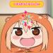 『干物妹!うまるちゃん ~干物妹!育成計画~』ゲームでもパラダイスな日常を楽しめる!