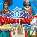 プレ2最高の売上を誇った名作RPGが復活!「ドラゴンクエスト8 3DS」