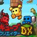 「キューブクリエイターDX」ブロックで世界を作り上げるアクションアドベンチャーゲーム