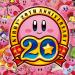 超豪華!「星のカービィ 20周年スペシャルコレクション」