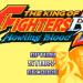 「THE KING OF FIGHTERS EX2 〜HOWLING BLOOD〜(ザ・キング・オブ・ファイターズ)」反省点を活かし遊びやすくなった格闘ゲーム