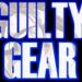 「GUILTY GEAR(ギルティギア)」これぞスタイリッシュ格闘ゲームの原点