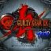 「GUILTY GEAR XX #RELOAD(ギルティギア)」より遊びやすく、キャラバランスに力を入れたゲーム