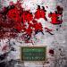 『恐怖教室 〜分数〜』死と隣り合わせの計算をする無料ホラーゲーム