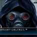 『ZERO ESCAPE 9時間9人9の扉 善人シボウデス ダブルパック』人気の2作品が1つのゲームに!