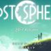 「LOST SPHEAR(ロストスフィア)」記憶を辿り世界の消失の謎を暴くRPG