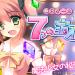 『脱出ゲーム 7つの宝石』魔法少女がなくした宝石を見つけよう!