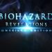 『バイオハザード リベレーションズ アンベールド エディション』ハクスラ要素など様々なゲームシステムが加わったホラゲー