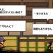 『殿さま「江戸へ行く金がない…」』妖退治で参勤交代の費用を稼げ!放置系RPG!
