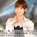 『AKB1/149 恋愛総選挙』アイドルたちを振って振って振りまくるゲーム!!