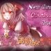 『幻想乙女のおかしな隠れ家』ダークメルヘンな世界観の無料ホラーゲーム