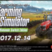 「Farming Simulator: Nintendo Switch Edition」場所を問わずに農業体験ができるシミュレーションゲーム