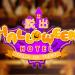『脱出ゲーム ハロウィンホテルからの脱出』秋に楽しみたいミステリアスな脱出ゲーム