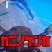 「カニノケンカ(FightCrub)」誰もが白熱する蟹の戦いが見れる格闘ゲーム